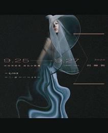 田馥甄 台北演唱會 2020 門票價錢座位圖及售票日期